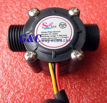 цена на Water flow sensor flowmeter Hall flow sensor Water control DN15 1-30L/min