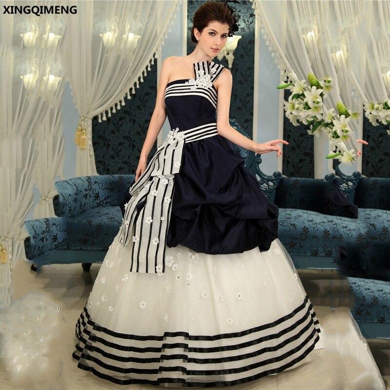 Mazarine Prom Dress