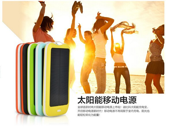 solar power bank 11000 mah 5