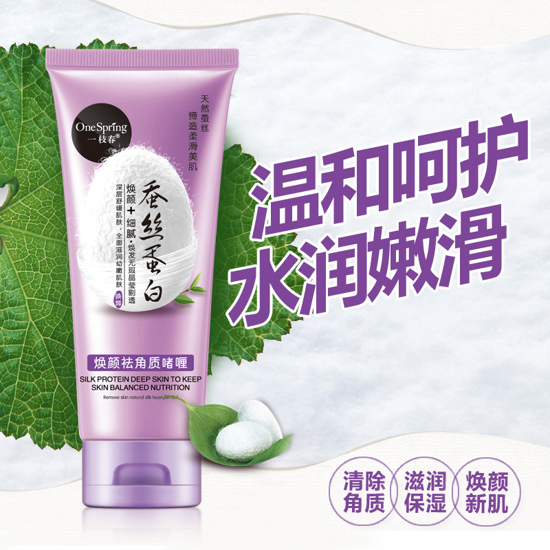OneSpring Beauty Face Care Face Scrub Body Exfoliating Gel Dead Skin Remover Whitening Moist Deep Cleansing Face Cream 1