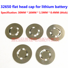 25pcs/lot 32650 lithium battery positive spot welding stainless steel flat head cap 32650 battery positive flat head cap lug