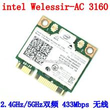 Intel 3160 Dual Band Wireless AC + Bluetooth Mini PCIe card Supports 2.4 and 5.8Ghz B/G/N/AC Bands INTEL 3160 AC