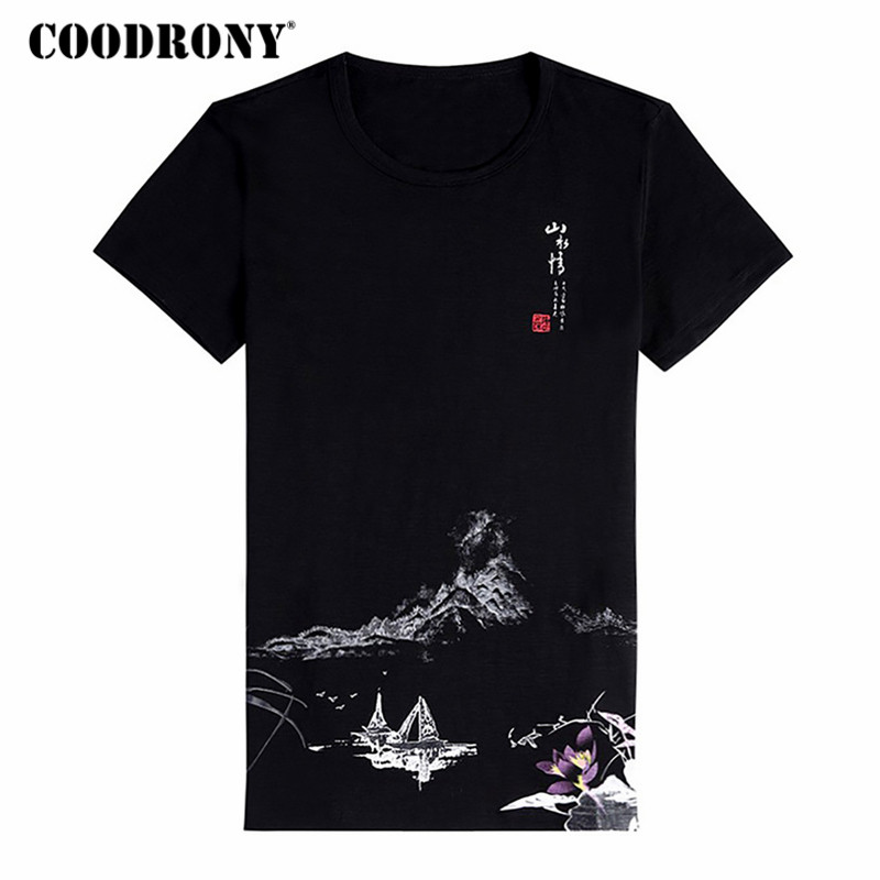 COODRONY Chinese Style T Shirt Men Casual Short Sleeve T-Shirt Men 2018 New Summer Tops Pure Cotton O-Neck Tee Shirt Homme S8644