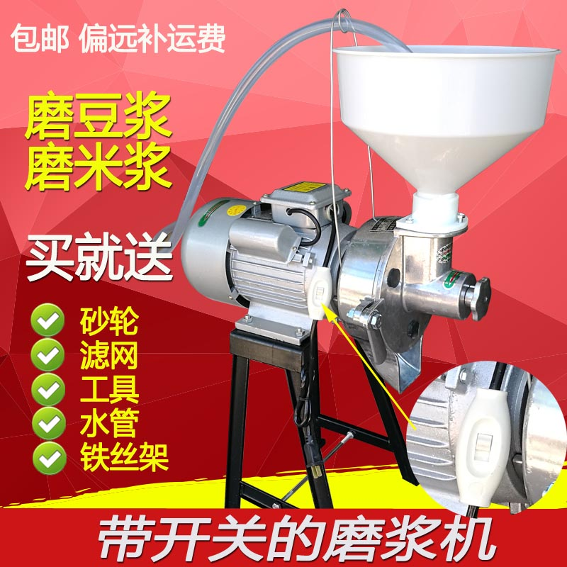 Home Appliance Parts Copper Power Electric Grinding Machine Grinding Machine Soybean Milk Stone Home Commercial Rice Rolls Mill Grinding Bean Curd Ma Home Appliances