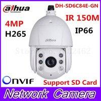 Newest Dahua IP Camera DH SD6C84E GN Varifocal 30x Zoom Lens 6 Inch HD 4MP Network