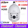 Newest Dahua IP Camera DH-SD6C84E-GN Varifocal 30x Zoom Lens 6 inch HD 4MP Network IR High Speed Dome Camera