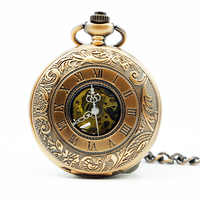 Mechanical Hand Wind Red Bronze Pocket Watch Steampunk Roman Numbers Steel Fob Watches PJX1254