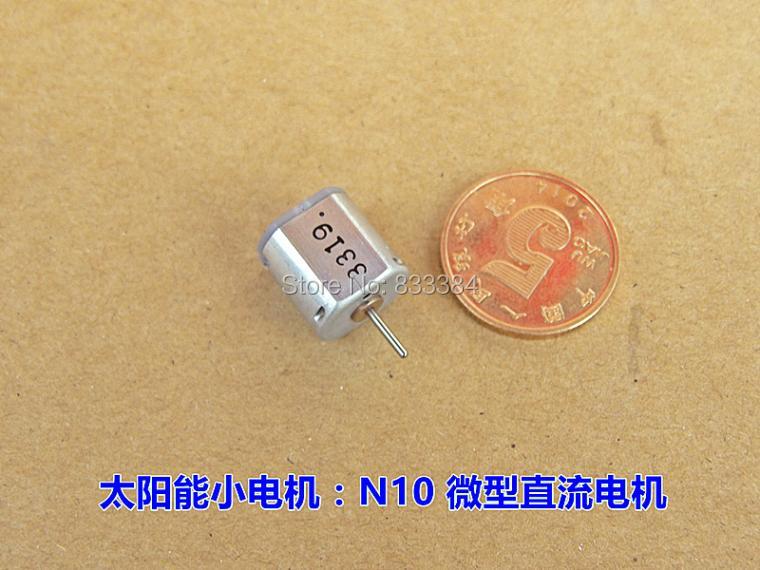 10 piezas de alta velocidad Micro Solar N10 motor DC 3 V-6 V 13400 RPM-26000 RPM micro DC motor ACCESORIOS de bricolaje