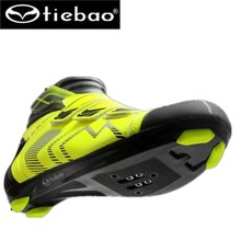 TIEBAO Professional zapatillas ciclismo Bicycle Cycling Shoes winter Road Bike Racing Self-Locking Shoots Men off road superstar