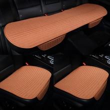 5 colour Car seat cushion slip-resistant single piece set Seat Covers Set Cushion Four Season General Mat Cover