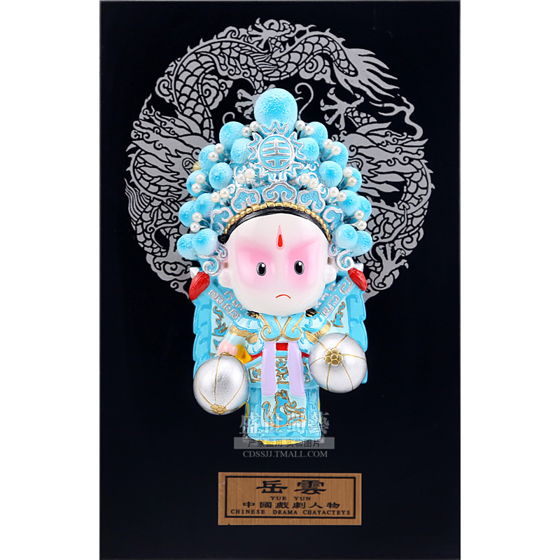 Oriental cartoon version of Q drama industry Italy authorized Beijing opera character Facebook pendant Decoration Yue Yun