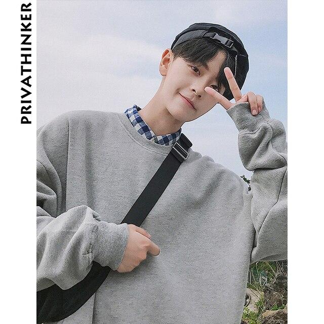 Privathinker Men Harajuku Hoodies Sweatshirts Oversized 2018 Mens Japanese Streetwear Black Hoodie Male Hiphop Winter Hoodies 1