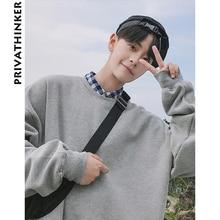 Privathinker Men Harajuku Hoodies Sweatshirts Oversized 2019 Men Women Streetwear Black Hoodie Male Hiphop Winter Basic Hoodies