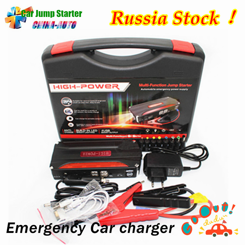 2017 New Arrival High Capacity Car Jump <font><b>Starter</b></font> Car Mini Portable Emergency Battery Charger for Petrol & Diesel Car