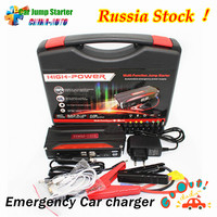2016 New Arrival High Capacity 68800mAh Car Jump Starter Mini Portable Emergency Battery Charger For Petrol