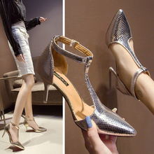2019 Elegant PU Women Sandals Sexy Pointed Toe   High Heels 7CM Dress Party Shoes OL Pump Valentine Shoes Silver Wedding Shoes