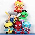 Muñecos de peluche de juguete 18 cm superhéroe The Avengers Captain America 3 Thor Hulk Iron Man Spiderman niños juguetes de peluche para niños juguete regalos