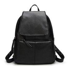Лидер продаж Искусственная кожа рюкзак женский, черный школьный дорожная сумка модные женские рюкзак повседневный рюкзак Bolsos Mujer Vintage рюкзаки