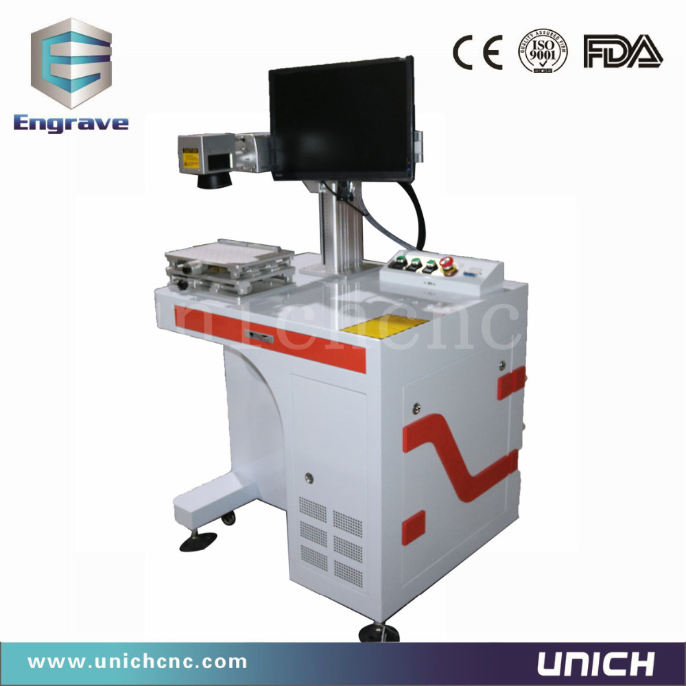 Outstanding optical fiber laser marking machine