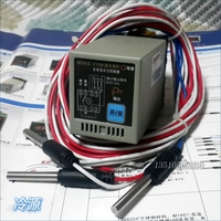 EV3 BESFUL water level controller, water level relay switch