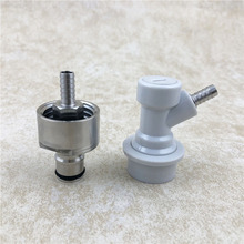 Homebrew Stainless Steel Carbonation Cap Carbonator- Keg Ball Lock Gas Disconnect -1/4Barbed