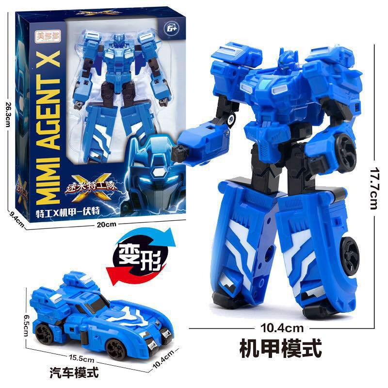 Mini Air And Air Force Deformation Agent Team Toy X King Kong Secret Commando Robot Boy Child Set