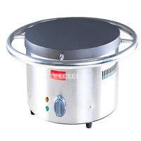 1Pc Commerciële Elektrische Handmatige Spinning Klasse Ji Oven Versnipperd Cake Machine 45 Cm Diameter Gebakken Pannenkoeken