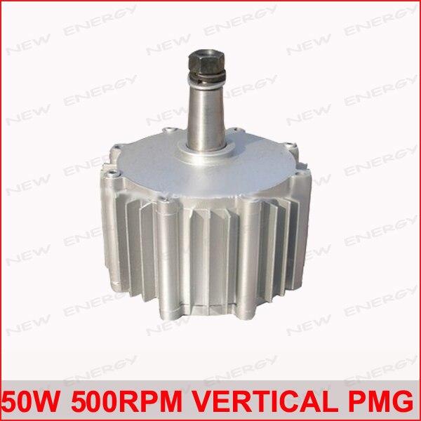 Moteur d'alternateur d'alternateur de turbine de vent d'alternateur d'aimant permanent de terre rare verticale à basse vitesse de 50 w 500 t/mn