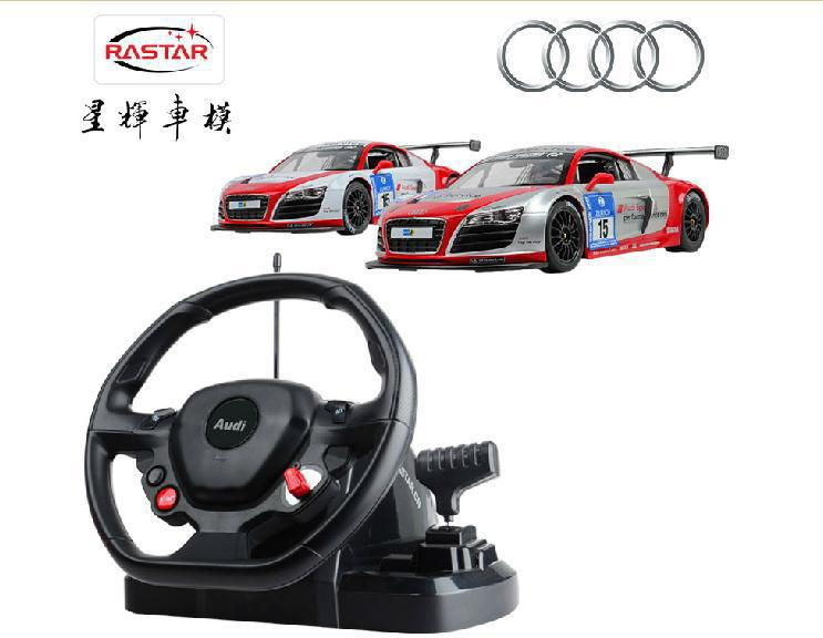 Star Cars Audi R Racing Car With Steering Wheel Remote Control - Audi remote control car