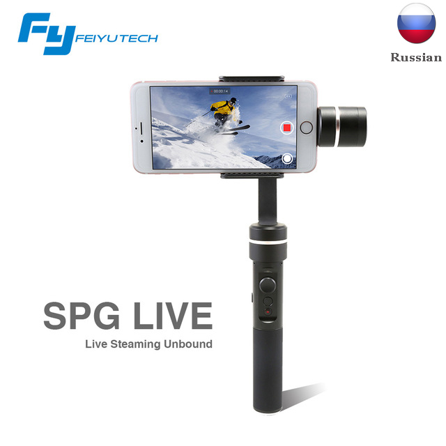 FY Feiyu SPG Live 3 Axis 360 degree Limitless Handheld Gimbal Stabilizer For iPhone 7/6 Plus/6/5s/5c HUAWEI etc