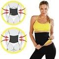 Nave libre moda saxy látex cinchers cintura vientre mujeres slimming body shaper entrenador cintura corsés adelgaza vaina mantener delgado