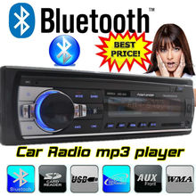 2015 New bluetooth car radio player car stereo 12V mp3 car audio Support Bluetooth SD Card