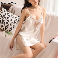 2019 Women Sexy Lingerie Satin Lace Intimate Sleepwear Nightwear Costumes Babydoll Erotic Underwear
