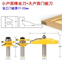 Free Shipping 3pcs 12 7mm Shank High Quality Tongue Groove Joint Assembly Router Bit Set 1