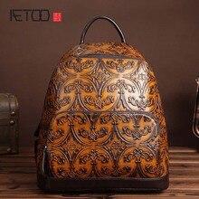 AETOO marque Nouveau rétro loisirs épaule sac hommes et femmes loisirs sac à dos première couche de sacs à dos en cuir essuyer couleur sac à dos