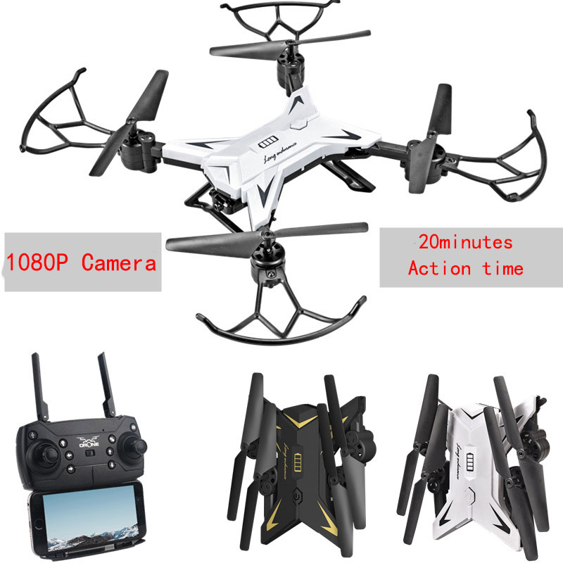 Wifi FPV 500W 1080P 120 FOV Wide Angle Camera Drone Selfie Foldable RC Drone Quadcopter RTF Dron 20 Minutes Action TimeWifi FPV 500W 1080P 120 FOV Wide Angle Camera Drone Selfie Foldable RC Drone Quadcopter RTF Dron 20 Minutes Action Time