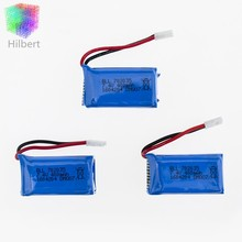 7.4V 400mAh Lipo Battery 3pcs Upgraded for DM007 drone Part Global GW007 RC Quadcopter