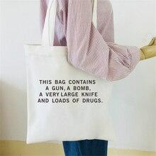 2018 Сверхмощный холст сумка хлопок холст смешно Shopping школьные учебники поездке сумка Для женщин сумка Лето специальный мешок