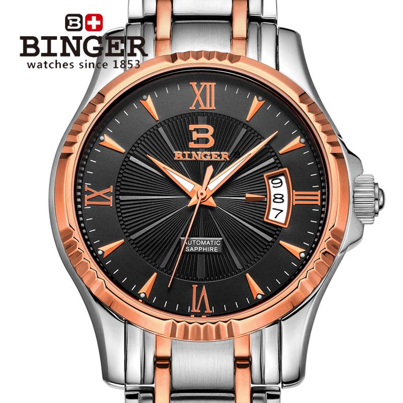 Luxury Wristwatches BINGER automatic mechanical self-wind sapphire clock full steel waterproof men's watch B5011-3 luxury original imported automatic mechanical dress watch businessmen 316l steel self wind wristwatch sapphire clock 5atm nw1287