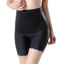 ZUIMIMI Women ice silk body Shaper Seamless cool Control panties high waist corset Boyshort Shapewear Slimming underwear