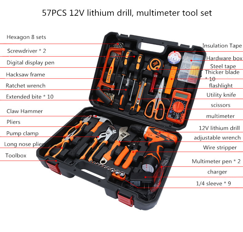 Multi-functional Combination Of Sets Tools 57PCS 12V Lithium Drill Multimeter Tool Kit Household Tool Set With Toolbox