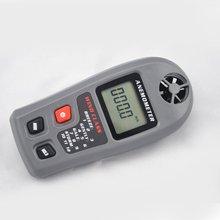 MT-20 цифровой анемометр большой ЖК-дисплей измеритель скорости ветра 0~ 30 м/с портативный ручной инструмент для измерения