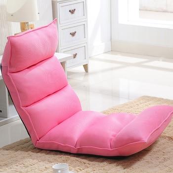 A2 Living Room Lazy Sofa Foldable Single Chair Removable Washable Fabric Recliner Bedroom Creative Balcony Bay Window Floor Sofa