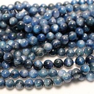 Image 4 - Meihan frete grátis 8.5 8.8mm & 9.2 9.8mm azul natural kyanite suave contas de pedra redonda para fazer jóias