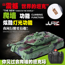 2016 newest Wall Climber RC Tank Electric Remote Control RC Tank Electronic RC tank toy radio control Model tank toys with Light