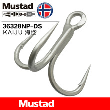 Mustad High-carbon Steel Fish Hook Barbed Crank 7X Strong 3 Anchors Treble Hooks 3/0-7/0 Ocean Fishing Accessories