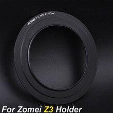 Zomei 67ミリメートル72ミリメートル77ミリメートル82ミリメートルアダプタリング用zomei z3スクエアフィルターメタルホルダー
