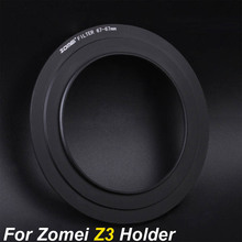 Zomei 67 mét 72 mét 77 mét 82 mét Adapter Ring cho Zomei Z3 Vuông Lọc Kim Loại Chủ