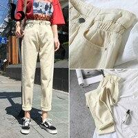 FINEWORDS Elastic Waist Beige Harem Boyfriend Jeans For Women Vintage Korean Denim Jeans Womens Easy Match Casual Pants Femme