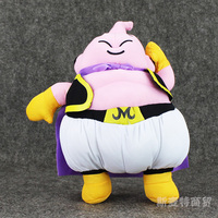 Anime Dragon Ball Z Majin Buu 33cm Plush Doll Kids Baby Toy Children Gift